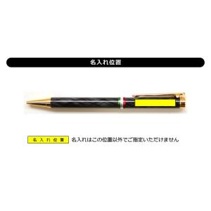 ボールペン オロビアンコ 名入れ 無料 ルニーク クローチェ あすつく対応|bunguya|02