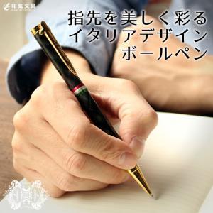 ボールペン オロビアンコ 名入れ 無料 ルニーク クローチェ あすつく対応|bunguya|03