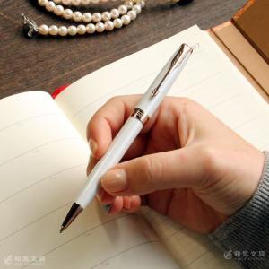 パーカー ボールペン 名入れ 無料 ソネット プレミアムパール PGT|bunguya|04