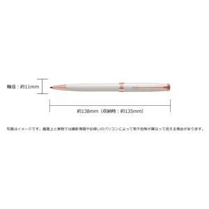 パーカー ボールペン 名入れ 無料 ソネット プレミアムパール PGT|bunguya|08