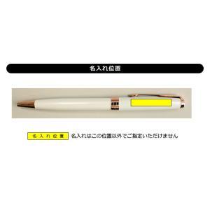 名入れ 無料 パーカー PARKER ソネット SONNET ボールペン プレミアムパール PGT|bunguya|09