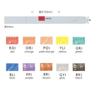 ゲルマーカー  パスタ PASTA 固形グラフィックマーカー 基本10色セット|bunguya|09