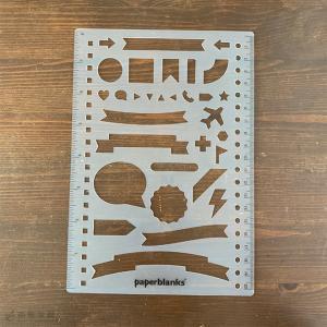 名入れ 無料 ペーパーブランクス paperblanks ドット方眼プランナー DOT GRID PLANNERS ページ番号付き ノートブック|bunguya|07