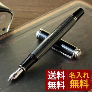 万年筆 ペリカン2大特典付き ペリカン Pelikan スーベレーンM405 ブラックストライプ 万年筆 bunguya