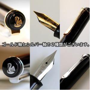 万年筆 ペリカン Pelikan クラシックM200 マーブルブラウン 万年筆 ピストン吸入式|bunguya|09