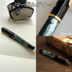 万年筆 ペリカン Pelikan クラシックM200 マーブルブラウン 万年筆 ピストン吸入式|bunguya|10