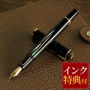 名入れ 無料 ペリカン Pelikan クラシックM200 ブラック ゴールド 万年筆 bunguya