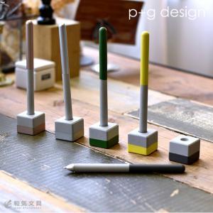 デスクペン ボールペン 蔵前コンクリート Kuramae Concrete 専用ホルダー付きペン Pen|bunguya