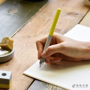 デスクペン ボールペン 蔵前コンクリート Kuramae Concrete 専用ホルダー付きペン Pen bunguya 05