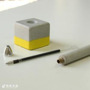 デスクペン ボールペン 蔵前コンクリート Kuramae Concrete 専用ホルダー付きペン Pen bunguya 06