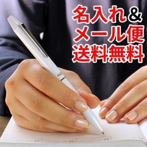 ボールペン  名入れ 無料 フリクション ボール2 ビズ 2色|bunguya