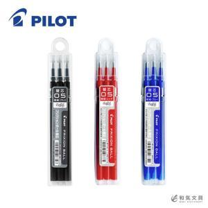 パイロット PILOT フリクションボール 替芯  細字0.5mm|bunguya