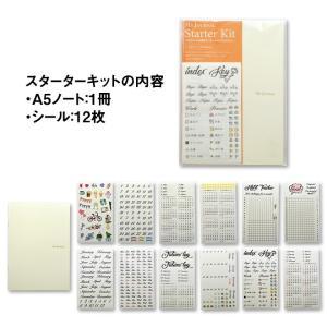バレットジャーナル  シール  ノート  マイジャーナル スターターキット カリグラフィー A5サイズ|bunguya|11