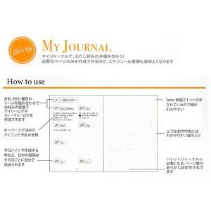 バレットジャーナル  シール  ノート  マイジャーナル スターターキット カリグラフィー A5サイズ|bunguya|12