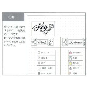 バレットジャーナル  シール  ノート  マイジャーナル スターターキット カリグラフィー A5サイズ|bunguya|13