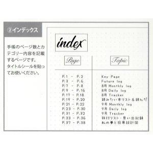 バレットジャーナル  シール  ノート  マイジャーナル スターターキット カリグラフィー A5サイズ|bunguya|14
