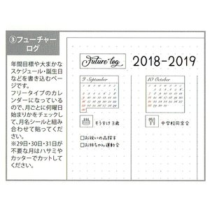 バレットジャーナル  シール  ノート  マイジャーナル スターターキット カリグラフィー A5サイズ|bunguya|15