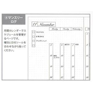 バレットジャーナル  シール  ノート  マイジャーナル スターターキット カリグラフィー A5サイズ|bunguya|16
