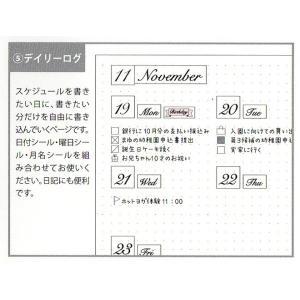 バレットジャーナル  シール  ノート  マイジャーナル スターターキット カリグラフィー A5サイズ|bunguya|17