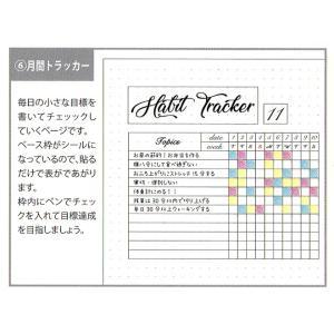 バレットジャーナル  シール  ノート  マイジャーナル スターターキット カリグラフィー A5サイズ|bunguya|18