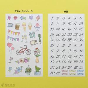 バレットジャーナル  シール  ノート  マイジャーナル スターターキット カリグラフィー A5サイズ|bunguya|07