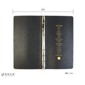 システム手帳 名入れ 無料 プロッター シュリンク ナローサイズ 11mm径 (カバーのみ)|bunguya|10