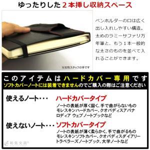 クイヴァー Quiver モレスキン ラージ用 2本差しペンケース A5サイズ|bunguya|06