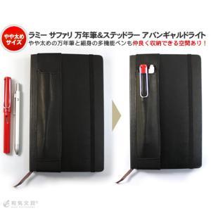 クイヴァー Quiver モレスキン ラージ用 2本差しペンケース A5サイズ|bunguya|08