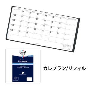 予約  手帳 2021年 クオバディス QUOVADIS 月間 ブロック 16×16cm正方形 カレプラン リフィル(レフィル)|bunguya