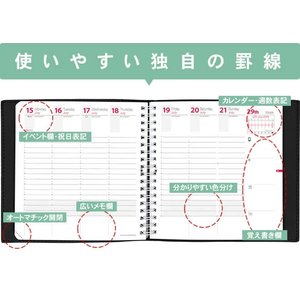 手帳 2018年 クオバディス タイムアンドライフ 16×16 リフィル(レフィル)|bunguya|04
