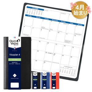 名入れ 無料  手帳 4月始まり 2019年 クオバディス QUOVADIS 月間 ブロック 17×8.8cm ビソプラン4 アンパラ|bunguya