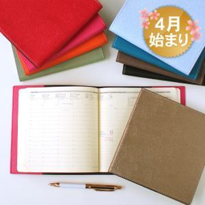 予約  名入れ 無料  手帳 2021年 クオバディス QUOVADIS 週間 バーチカル(時間軸タテ)16×16cm正方形 エグゼクティブノート クラブ|bunguya