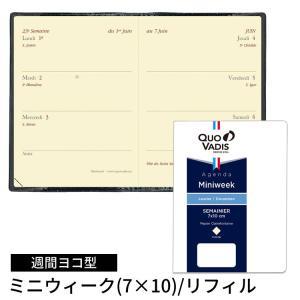 手帳 2019年 クオバディス QUOVADIS 週間 ヨコ型 ミニウィーク リフィル(レフィル)|bunguya