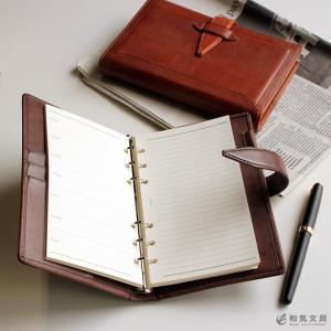 手帳 システム手帳 名入れ 無料 ダヴィンチ グランデ ロロマクラシック 聖書サイズ (リング15mm)|bunguya|11