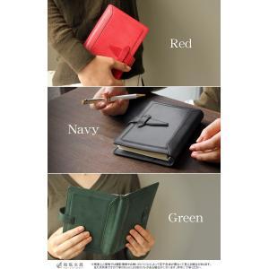 手帳 システム手帳 名入れ 無料 ダヴィンチ グランデ ロロマクラシック 聖書サイズ (リング15mm)|bunguya|08