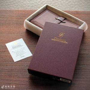 手帳 システム手帳 名入れ 無料 ダヴィンチ グランデ ロロマクラシック 聖書サイズ (リング15mm)|bunguya|09