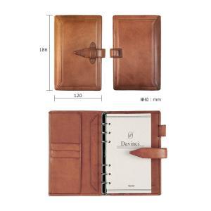 手帳 システム手帳 名入れ 無料 ダヴィンチ グランデ ロロマクラシック 聖書サイズ (リング15mm)|bunguya|10