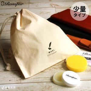 ラナパー ミニ 5ml 革 トリートメント ワックス レザー用 スポンジ・和気文具オリジナル巾着付き