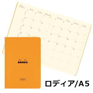 2018年 手帳 ロディア マンスリー 月間ブロック 12×19.5|bunguya