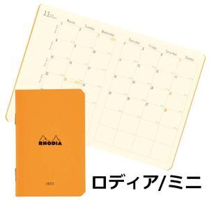 2018年 手帳 ロディア マンスリー 月間ブロック 7.7×13|bunguya