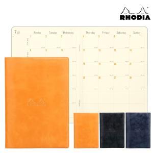 2018年 ロディア マンスリー ダイアリー カバー付き 12×19.5cmサイズ|bunguya