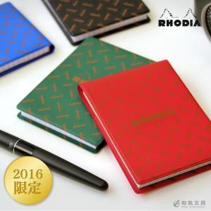 限定 ロディア RHODIA 11復刻版 Monogram モノグラム No.11専用カバー|bunguya