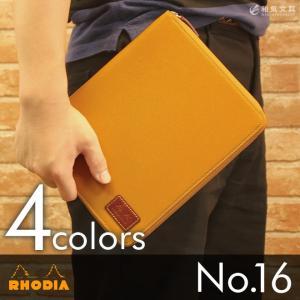 ロディア ラウンドジップケース No.16サイズ|bunguya