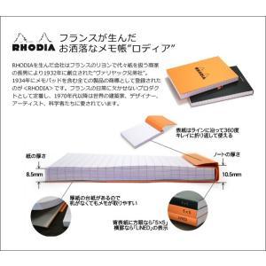ロディア ラウンドジップケース No.16サイズ|bunguya|09