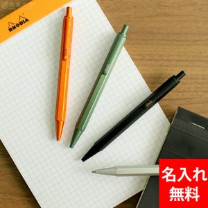 名入れ 無料 ロディア RHODIA スクリプト scRipt ボールペン|bunguya