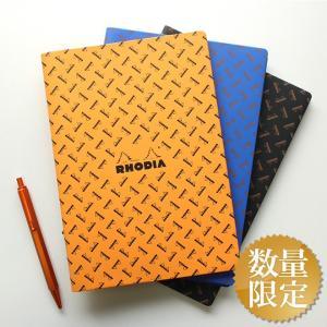 [限定]ロディア RHODIA ホチキス留めノートブック A5 モノグラム|bunguya