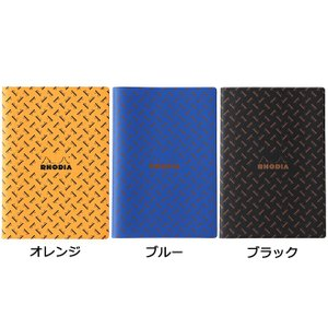 [限定]ロディア RHODIA ホチキス留めノートブック A5 モノグラム bunguya 09
