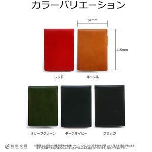 ロディア 名入れ 無料 メモ帳 レザーカバー No.11専用|bunguya|11