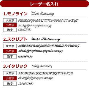 ロディア 名入れ 無料 メモ帳 レザーカバー No.11専用|bunguya|13
