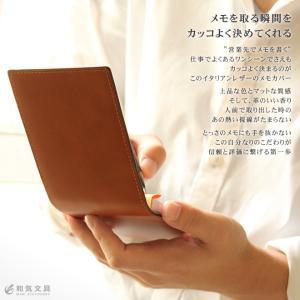 ロディア 名入れ 無料 メモ帳 レザーカバー No.11専用|bunguya|03
